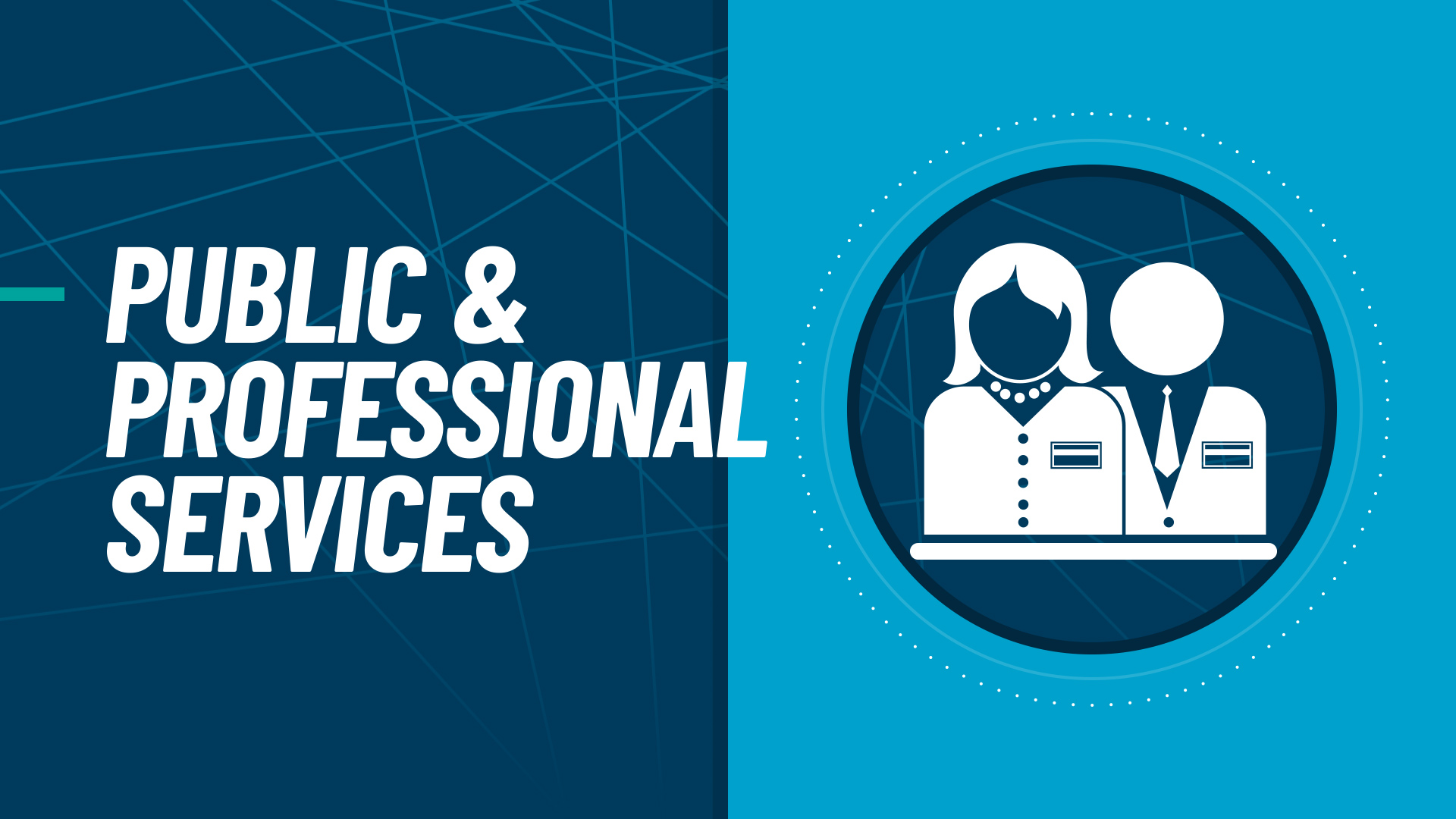 Public & Professional Services Career Pathway | TCC Service